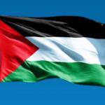 كيفية التبليغ عن جريمة ابتزاز إلكتروني في فلسطين