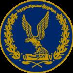 كيفية التبليغ عن جريمة ابتزاز في جمهورية مصر العربية