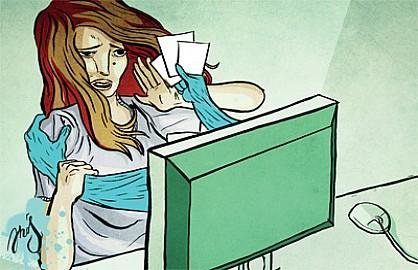 مكافحة الابتزاز والتهديد الالكتروني