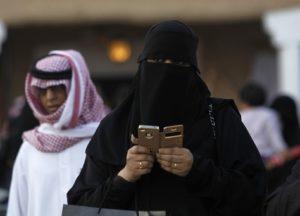 ابتزاز السعودية