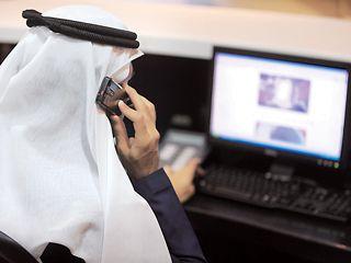 شرطة الإمارات الإلكترونية
