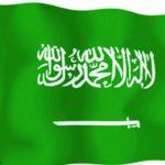 عقوبة جريمة الابتزاز في المملكة العربية السعودية