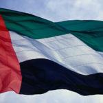 كيفية التبليغ عن جريمة ابتزاز في الإمارات العربية المتحدة