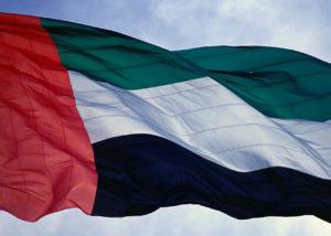 علم دولة الإمارات العربية المتحدة