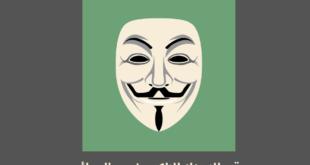 رقم الابتزاز الإلكتروني و شرطة مكافحة الجرائم الإلكترونية في الأردن