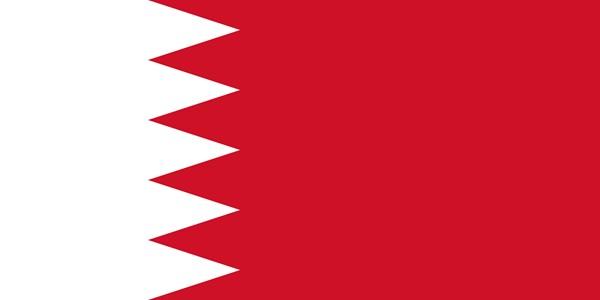 عقوبة جريمة الابتزاز الإلكتروني في مملكة البحرين