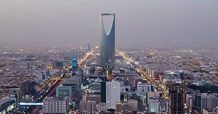 رقم مكافحة الابتزاز في الرياض